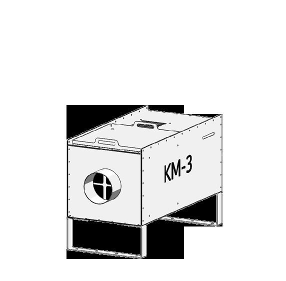 Odsavač KM 3, příslušenství a náhradní filtrační vložky KM3